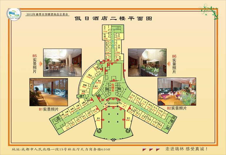 世纪城假日酒店17.jpg