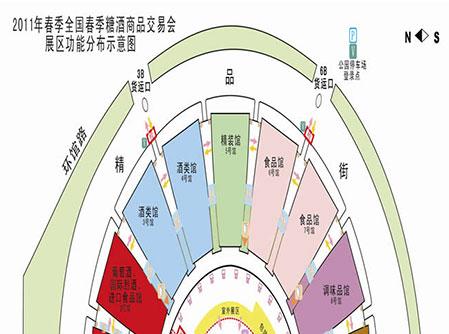 2011成都春季会展中心平面图